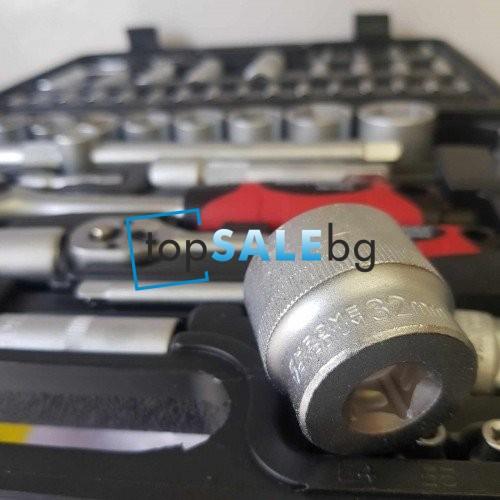 gedore-108-chacti-kraftworld-germany-a35893-500×500